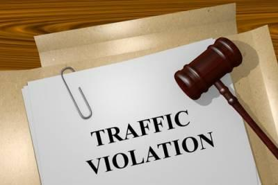 IL traffic ticket attorney